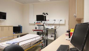 מכון לגסטרואנטרולוגיה - בדיקות גסטרוסקופיה