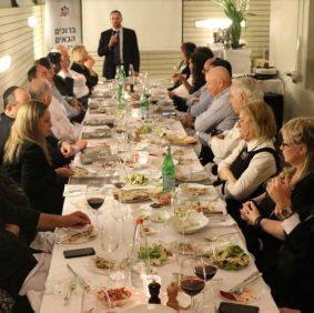 ערב השקה מיוחד התקיים לחברי אגודת הידידים של המרכז הרפואי