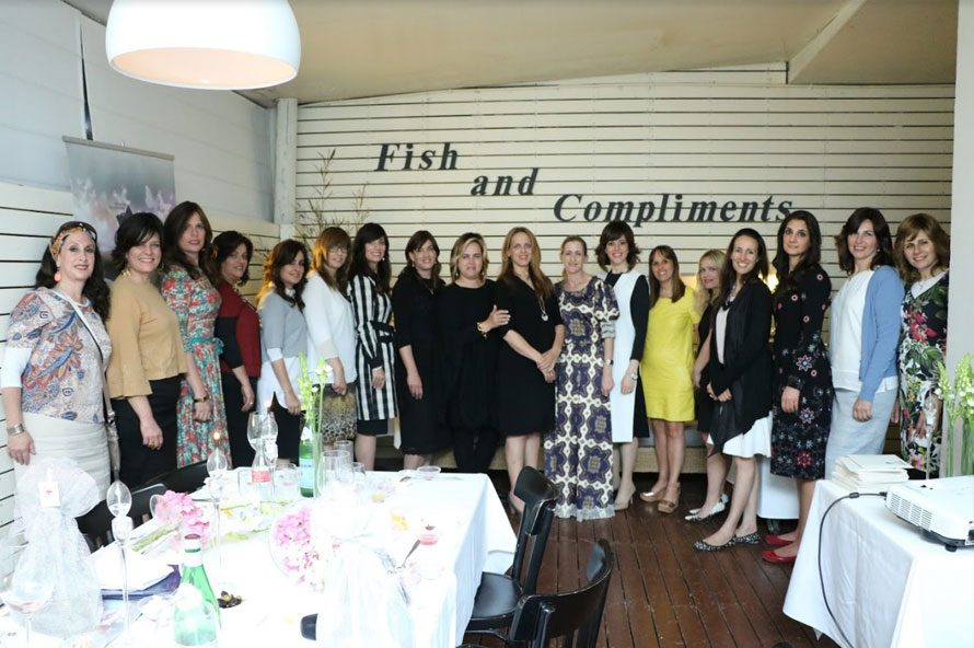 פורום נשים למען המרכז הרפואי מעיני הישועה