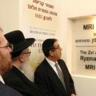 """חנוכת מכון MRI - התורם ר' צבי רייזמן, שר הבריאות ומנכ""""ל המרכז הרפואי מעיני הישועה"""