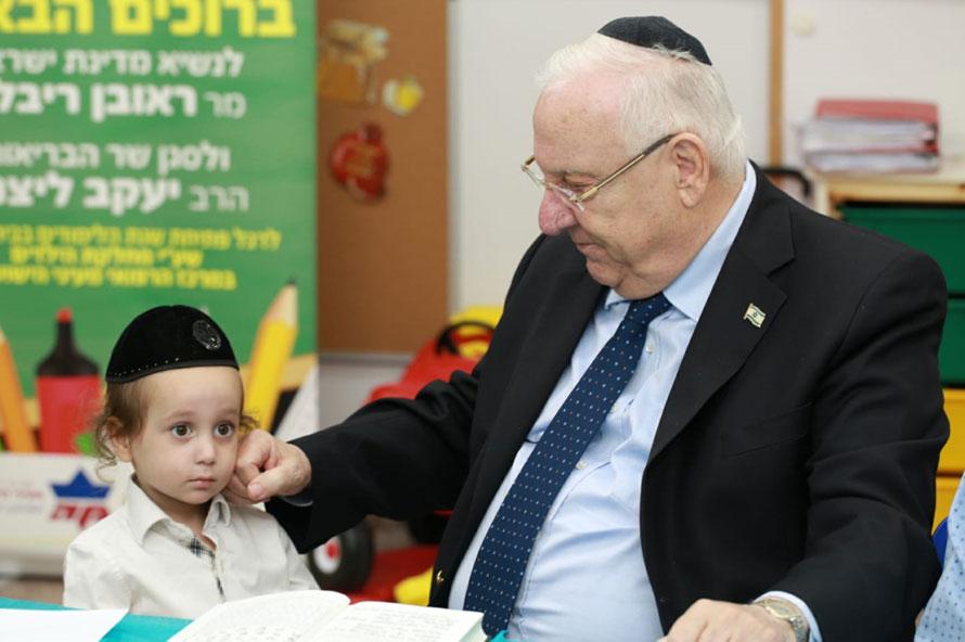 ביקור נשיא המדינה מר ראובן ריבלין במחלקת הילדים במרכז הרפואי מעיני הישועה