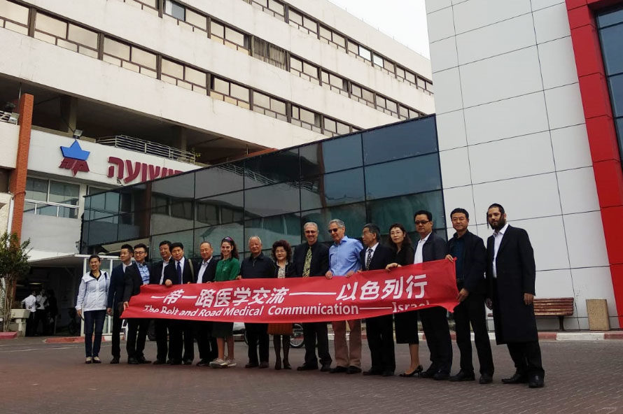 ביקור 15 מנהלי בתי חולים מסין במעיני הישועה