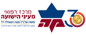 מרכז רפואי מעיני הישועה