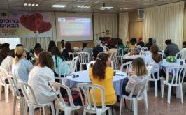 עשרות אחיות 'בריאות האישה' במכבי שירותי בריאות השתפו ביום עיון מיוחד במרכז הרפואי מעיני הישועה